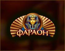 Pharaon Bet